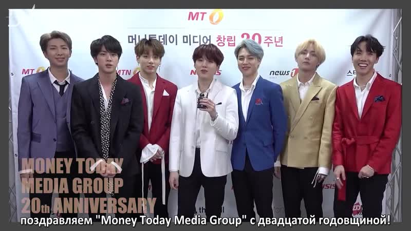 RUS SUB 31 12 18 BTS message for Money Today Media Group