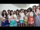 Hajime 1st SKE48 Unit Battle in Nagoya International Conference Center Century Hall 14 11 2017