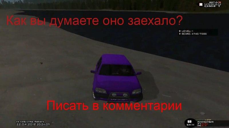 GTA Криминальная Россия 1 тест внедорожников под горку