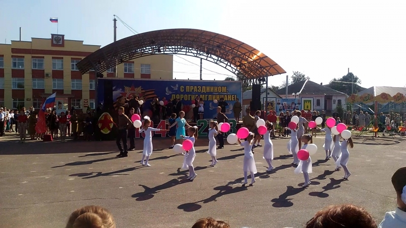 Выступление Центра детского творчества на митинге, посвящённом 75-й годовщине освобождения г. Мглина от немецко-фашистских захва