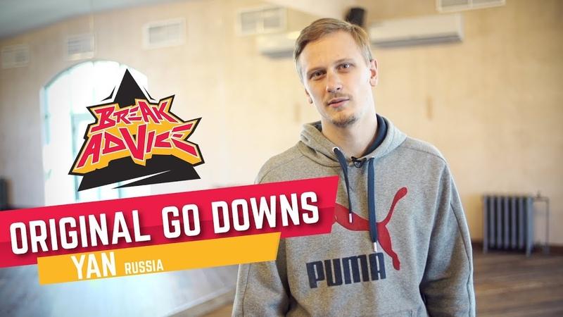 Original Go Downs /w Yan (AllTheMost/Russia) | BREAK ADVICE