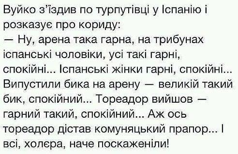 Убытки украинских металлургов за 9 месяцев превысили 14 млрд гривен - Цензор.НЕТ 9528