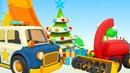 Coches infantiles Nos preparamos para la Navidad Dibujos animados