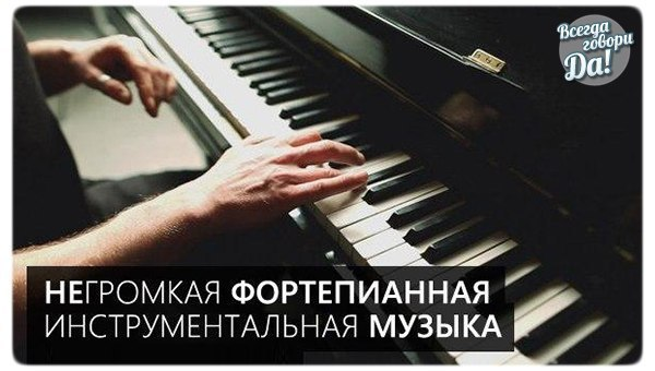 instrumentalnaya-dlya-seksa