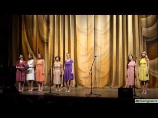 Финская народная песня. Исполняет ансамбль