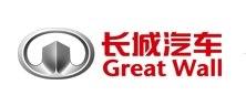 Компания Great Wall   Ассоциация предпринимателей Китая