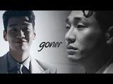 goner - lee kwan woo Lookout MV