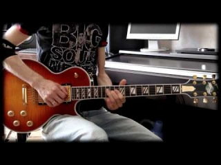 Gibson LP Supreme CS.