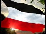 Гимн Германской империи.