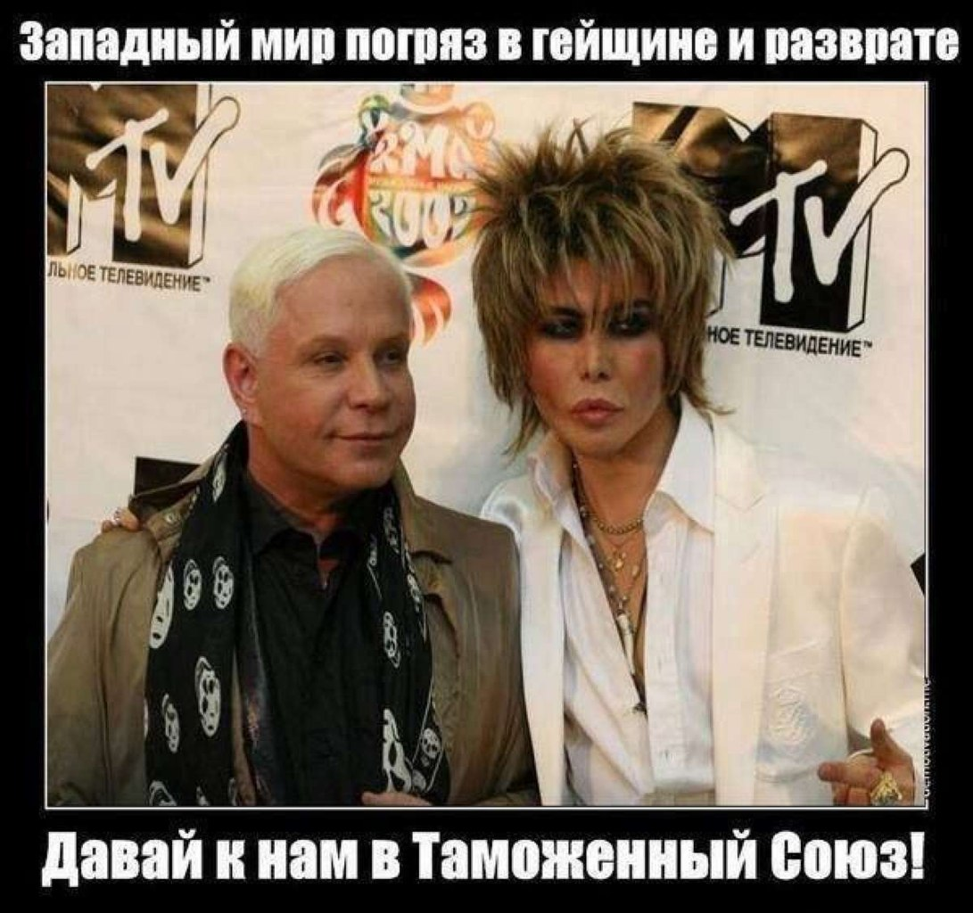 skritie-gei-rossiyskoy-estradi