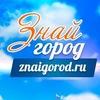 ЗнайГород Томск