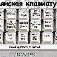 Aram Safaryan, 9 июля , Львов, id214641689