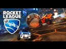 🔴 Rocket League: Познаём новое