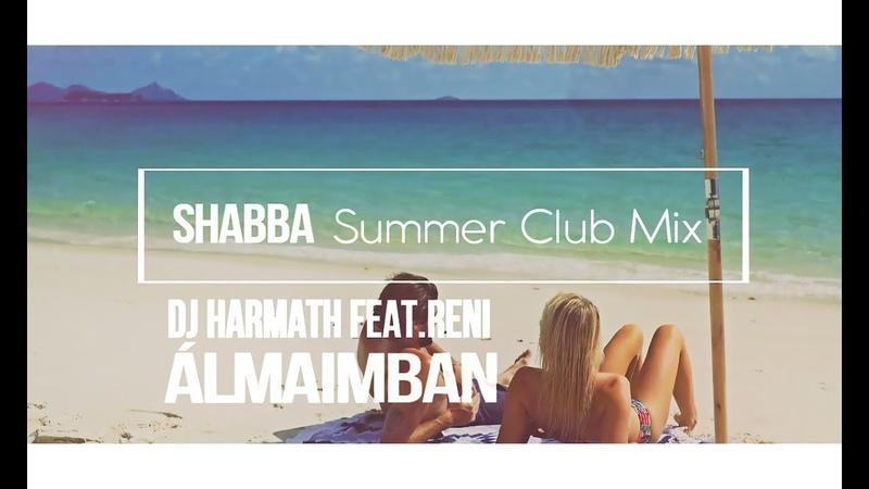 Dj Harmath feat.Reni - Álmaimban ( Shabba Summer 2k17 Club Mix )