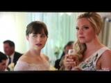 Кейт и Ана на свадьбе