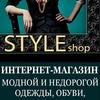 -Модисс Стиль- МУЖСКАЯ Одежда Обувь На заказ