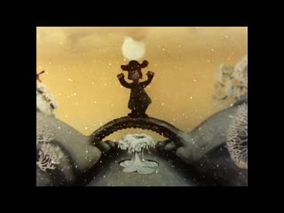 Падал прошлогодний снег (1983)