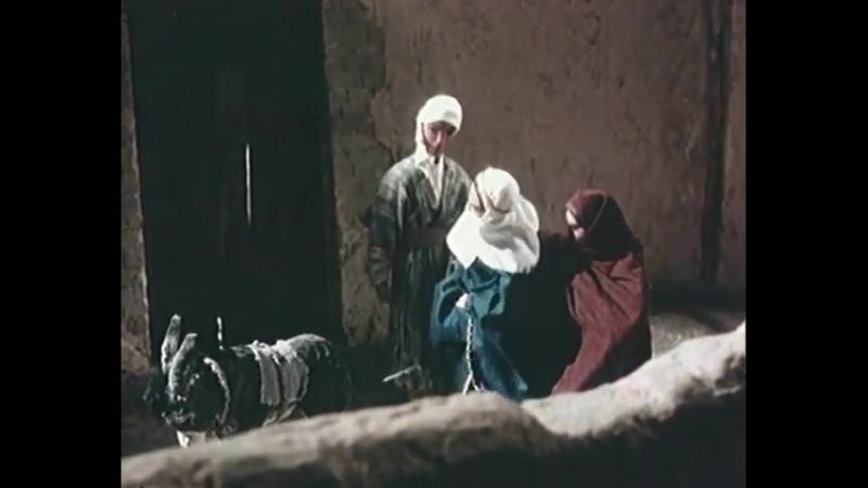 Али баба и сорок разбойников 1959 кукольный