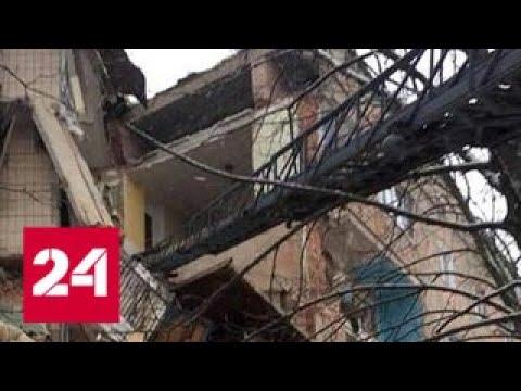 В украинском Фастове взрыв газа разрушил часть пятиэтажки - Россия 24