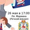 Online БИЗНЕС-КЛУБ (Нижний Новгород)