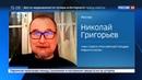 Новости на Россия 24 Призы по акции все чаще вызывают стычки в сетевых магазинах