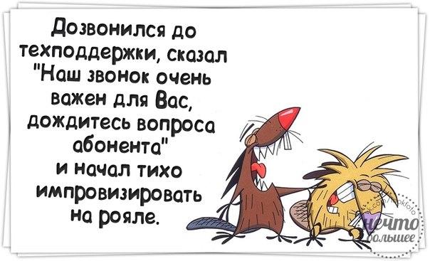http://cs616928.vk.me/v616928400/265f/H2Cq4Fh6j1M.jpg