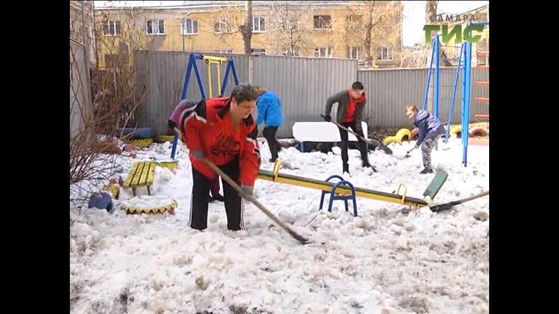 Проложили весне дорогу В среду на борьбу с мусором и остатками снега вышли17 тысяч самарцев