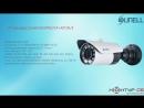 Тестовое видео с камеры Sunell SN-IPR57/41APDN/Z