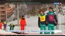 Новости на Россия 24 • Лыжники Северной и Южной Кореи проведут совместные тренировки