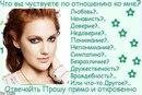 Алина Теймурова фото #12