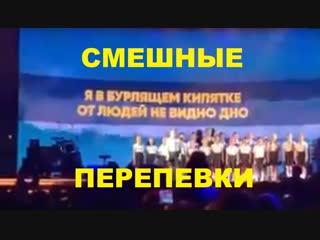 ХОР ДЕТЕЙ ПЕРЕПЕЛ ПЕСНИ 👏👏👏