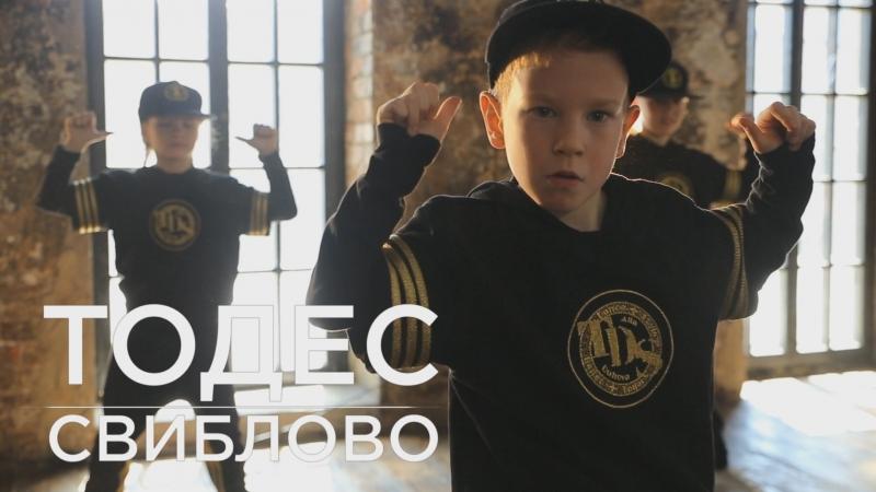 Тизер к ролику студии Тодес Свиблово 🐼💣💥💥💥