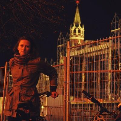 Кристина Ручкина, 17 апреля 1992, Москва, id8299895