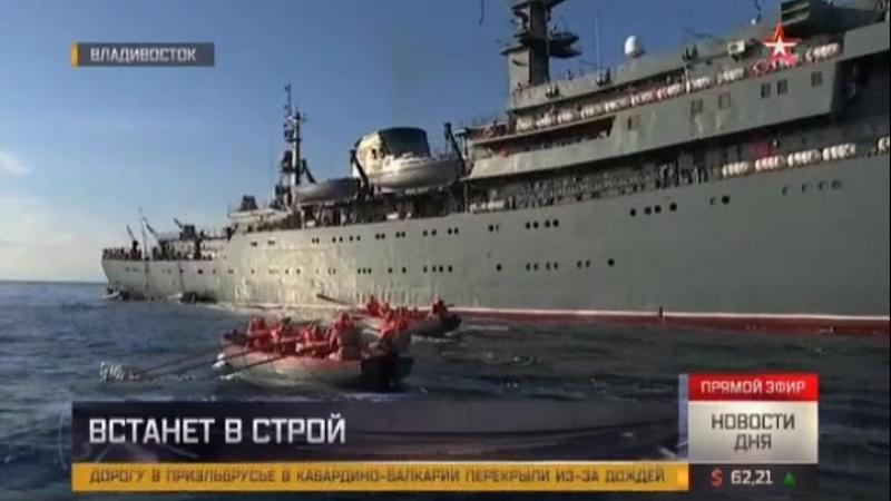 В парадный строй после трех океанов за кормой учебный корабль «Перекоп» примет участие в параде в честь дня ВМФ