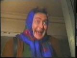 Здравствуй, зятёк!  (Городок #1, 1993 год) - надолго? - пока НЕ надоем! - Так что ж вы, мама, даже чаю не попьёте? - Первая