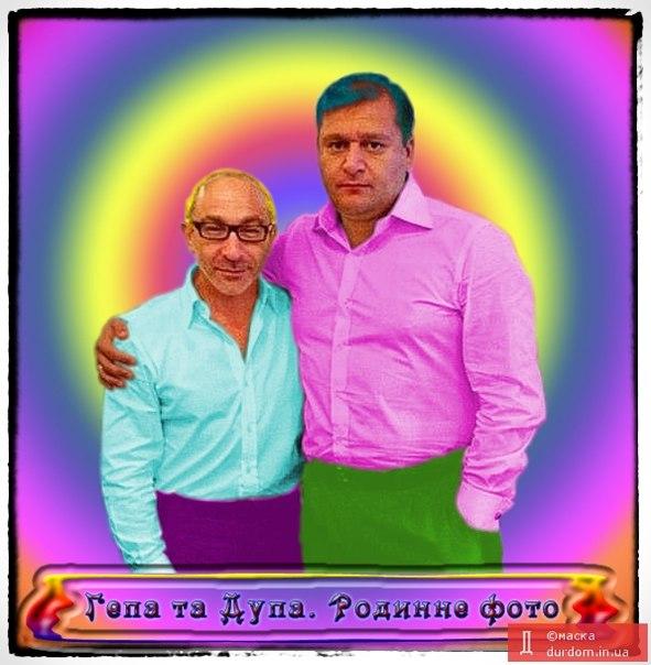 Карасев: Действия Добкина и Кернеса в отношении оппозиции дали обратный эффект - Цензор.НЕТ 6299