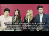 The -Shadowhunters- Cast Plays -I Dare You- - Teen Vogue Rus Sub