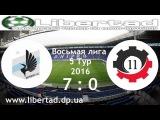 (Восьмая лига 5 Тур) Deporte F.C. 7:0 Цех 11 (краткий обзор матча за 23.04.16)