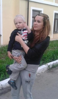 Надежда Химова, 29 декабря , Киев, id33291308