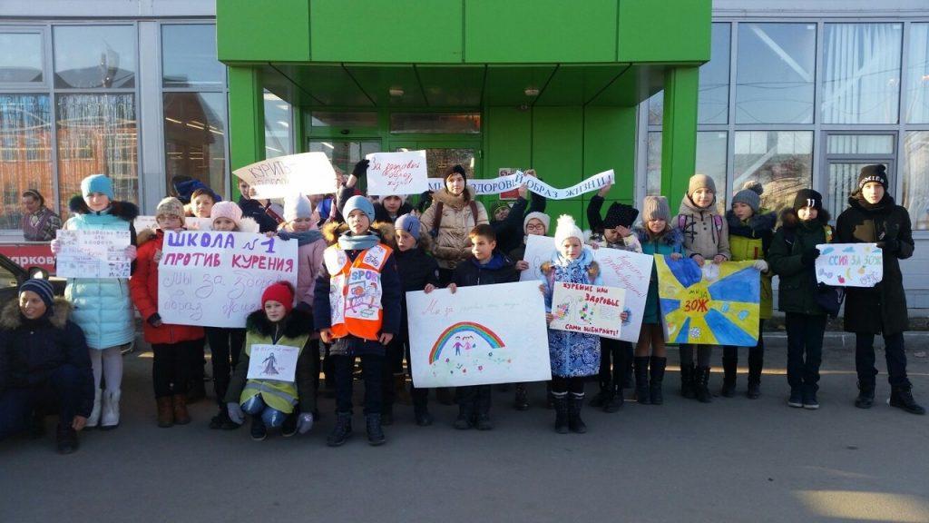 В Рязанской области стартовала акция «Школа против курения!»