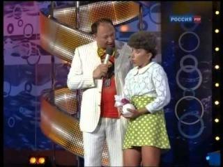 Смотреть самое смешное   Юрий Гальцев и Елена Воробей   Ну возьмите меня