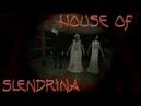 НАША ЛЮБИМАЯ СЛЕНДРИНА Slendrina The House