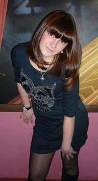 Екатерина Басантиго, 25 ноября 1990, Саратов, id50163833