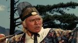 Dragon Inn (1967) Trailer