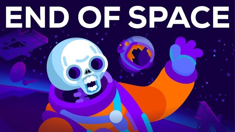 Конец Космоса – Создавая Тюрьму для Человечества