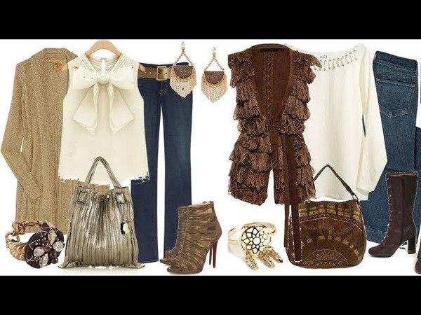 Outfits con Jeans Para Señoras Combinaciones 2018