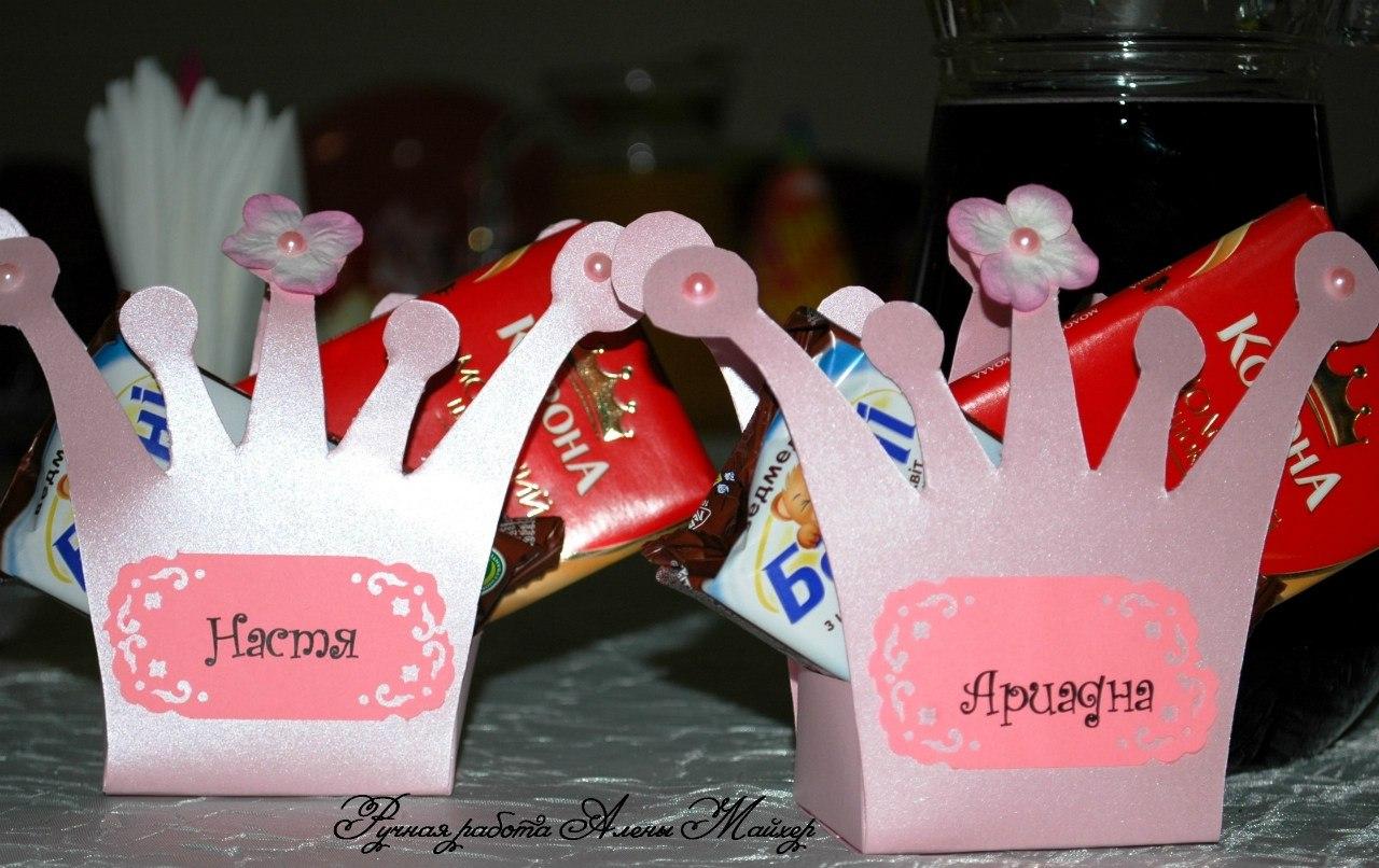 Подарок от малышей на свадьбу