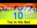 Muffin Songs - Ten in the Bed (Ten in a Bed) | nursery rhymes & children songs with lyrics