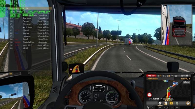 Нарушители в игре Euro Truck Simulator 2 Multiplayer №32