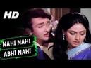Nahi Nahi Abhi Nahi Kishore Kumar Asha Bhosle Jawani Diwani 1972 Songs Randhir Kapoor Jaya